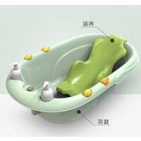 婴儿洗澡盆宝宝浴盆家用大号可坐躺儿童新生小孩沐浴桶