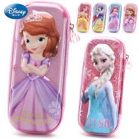 小学生笔袋女童迪士尼公主苏菲亚儿童文具盒韩国简约大容量铅笔袋