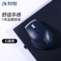 【支持当当礼卡】科大讯飞智能鼠标M520Pro 语音鼠标 无线办公 蓝牙鼠标 语音输入打字翻译
