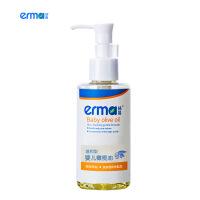 赫曼erma婴儿护肤橄榄油按摩抚触宝宝儿童橄榄油滋养润肤油120ml
