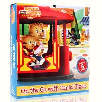 On the go with Daniel Tiger丹尼尔老虎 英文原版绘本六个故事合集 儿童启蒙图画书 亲子互动