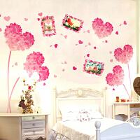 爱心花球墙贴纸客厅电视背景墙卧室装饰婚房结婚墙上贴画自粘墙纸