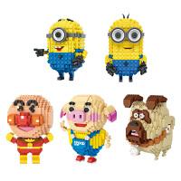 loz俐智积木卡通系列小颗粒拼装积木玩具
