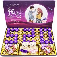 巧克力 送女友闺蜜相恋520礼盒德芙巧克力零食糖巧大礼包玫瑰花送男友圣诞节礼物