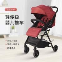 可坐可躺避震小孩推车超轻便携可折叠婴儿车四轮推车