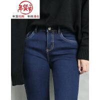 高腰加绒牛仔裤女冬季保暖打底外穿加厚小脚裤2018新款韩版显瘦秋