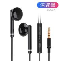 潮工坊 耳机重低音手机耳塞入耳式电脑线控带麦6s适用小米vivo苹果6安卓男女生通用 官方标配