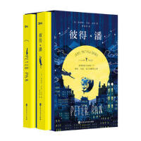 彼得 潘 [英]詹姆斯・马修・巴利(James Matthew Bar 9787550022676