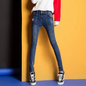 Modern idea时尚百搭春款小脚女式牛仔裤潮流新款韩范修身提臀