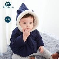 迷你巴拉巴拉女宝宝婴儿棉衣棉服冬装儿童中长款加绒加厚棉袄外套