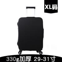 拖拉行李箱外罩加厚耐磨行李箱保护套弹力旅行箱拉杆箱套子防尘皮外罩袋242629寸 黑色XL 29-32寸