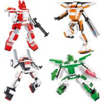 小鲁班积木儿童智力玩具拼装积木男孩塑料组装益智玩具模型机器人