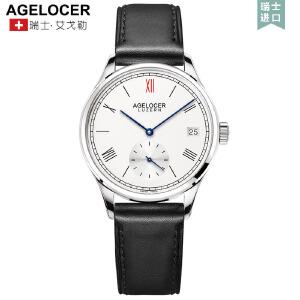 Agelocer纤薄全自动机械表女表正品女士手表防水时尚款腕表女1