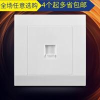 单电脑开关插座网线插座八芯宽带面板 一位插座 86型暗装墙壁用