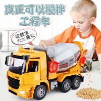 儿童大号工程套装翻斗车水泥搅拌车机男孩宝宝音乐惯性玩具模型