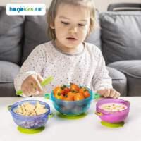 母婴用品儿童餐具辅食碗套装三个装宝宝便携带盖多彩吸盘碗4个月