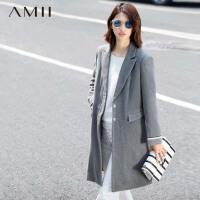 Amii[极简主义] 初上市价冬撞色织带拼接大码羊毛长款毛呢外套