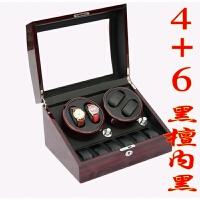 摇表器机械手表自动上链盒旋转表达盒晃表器转表器升级版 4+6黑