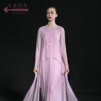 生活在左2018秋装新款桑蚕丝不规则连衣裙女装真丝两件套装纱裙子