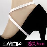 防止高跟鞋凉鞋不跟叉束鞋带可调节鞋扣防掉跟鞋扣带束脚带 白色 亚光宽0.7cm