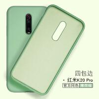 小米mix2手机壳液态硅胶红米K20pro保护套K20大魔王超薄简约全包mix2s防摔软mix3个性
