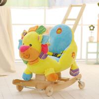 摇马宝宝音乐摇椅摇摇木马婴儿玩具周岁生日礼物