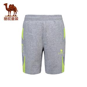 骆驼夏季儿童运动针织短裤男童户外休闲透气沙滩裤子