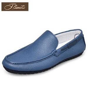 宾度日常休闲鞋男鞋男士休闲皮鞋驾车鞋子男套脚潮鞋爸爸皮鞋