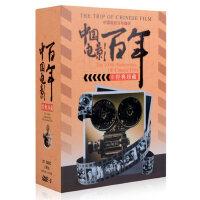 中国百年红色革命老电影经典全集 正版DVD光盘碟片高清视频珍藏版