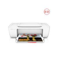 惠普 1118 彩色喷墨照片打印机 照片打印 替代1018家用小型办公精选惠普打印机