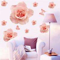 墙贴温馨浪漫卧室床头背景墙玫瑰 客厅电视墙贴画贴纸装饰贴花