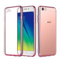 OPPO A57手机壳 oppo a57手机套 保护壳 保护套 手机保护壳 手机保护套 外壳 后壳 软壳 电镀壳 电镀
