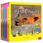 4册英国儿童百科百问百答漫画书 全套少儿科普百科全书 儿童6-12岁和英国孩子享受一次文化科技宗教文学之旅西方知识盛宴
