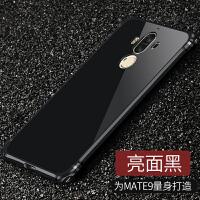 华为Mate 9手机壳m9P保护壳mate9 pro保护套MATE9保时捷金属边框