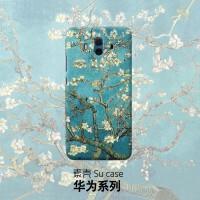 梵高杏花华为P20PRO荣耀v10mate9/8版7X NOVA2Splus 3e手机壳青春