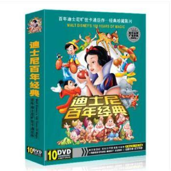 迪士尼英语经典动画片迪斯尼光盘10DVD幼儿儿童双语不用教碟片