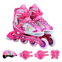 迪士尼Disney 户外玩具 炫梦公主溜冰鞋套装(儿童旱冰鞋轮滑鞋女孩公主款)SD11010-P-L 女孩公主款33-