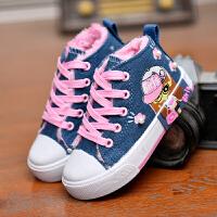 儿童帆布鞋高帮鞋中大童板鞋运动鞋加绒女童鞋子