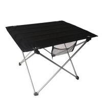 户外休闲折叠桌椅 铝合金便携桌 便携式桌子野餐桌