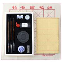 文房四宝套装笔墨纸砚精品礼盒初学者 学生毛笔书法成人礼品套装练毛笔字