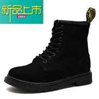 新品上市冬季马丁靴男英伦高帮鞋磨砂增高情侣短靴棉鞋中帮工装雪地靴