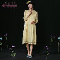 生活在左2019夏季新款减龄藏肉七分袖桑蚕丝连衣裙真丝中长裙仙女