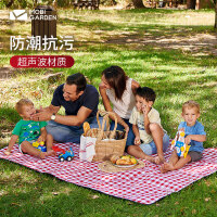 【秒杀价:39元起】牧高笛户外野营露营公园草坪沙滩野餐垫折叠便携收纳防潮地垫地席