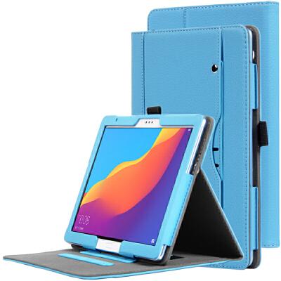 华为畅享平板电脑保护套皮套AGS2-W09/AL00 10.1英寸支撑外壳包