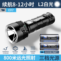 多功能远射手电筒 超亮强光充电家用26650防水大功率LED户外氙气灯