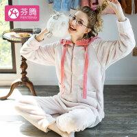 【狂欢不打烊 到手价:88元】芬腾 珊瑚绒睡衣女冬季新品时尚可爱卡通印花拉链连帽套头家居服连体衣女 粉紫
