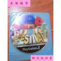 【二手旧书9成新】DDR FESTIVAL(DVD)1碟装【货号:484】自然旧