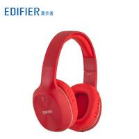 Edifier/漫步者 W800BT无线蓝牙有线连接双用法头戴式立体声耳机 一年换新 无线蓝牙 全包耳朵 续航持久 双