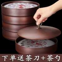 紫砂茶叶罐陶瓷大号家用带盖存茶罐白茶普洱茶饼罐茶叶包装收纳盒