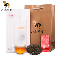 八马茶叶 云南凤庆滇红茶叶工夫红茶简约精致礼盒100克